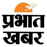Prabhat Khabar Icon