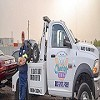 Chandler Towing and Recovery Icon
