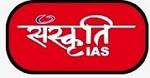 Sanskriti IAS Current Affairs for UPSC Exam Icon