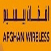Afghan WIreless Icon