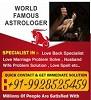 Astrologer Vinod Shastri Icon