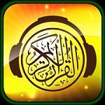 Al Quran Mp3 app Icon