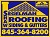 Segelman Shaw Roofing Siding & Gutter Icon