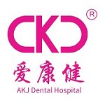 AKJ Dental Hospital Icon