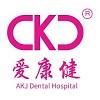 AKJ Dental Hospital Icon