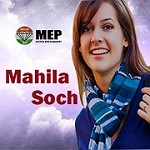 AIMEP Political Party Icon