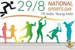 National Sport Day Icon