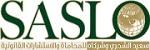 Said Al Shahry Law Office (SASLO) Icon