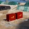 CARU Containers B.V. Icon
