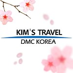 KIM'S TRAVEL Icon