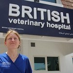 British Veterinary Hospital Icon