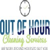 Out of Hour Cleaning Services Icon
