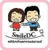 SmileDC Dental Clinic Icon