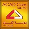 Arab Consulting And Development Corporation – ACAD Corp. Icon