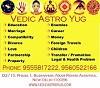 vedicastroyug Icon