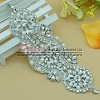 Swee Rhinestone Trim5 Icon