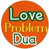 Love Problem Dua Icon