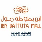 IBN Battuta Mall Icon