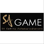 sagame1688 Icon