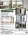 Cavity Slider | Premium Sliding Doors Pty Ltd Icon