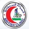 The British Clinic Icon
