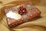 Islamic Gift Icon