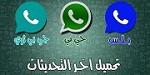 applyarab Icon