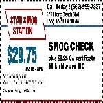 Star Smog Station Icon