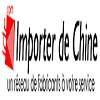 Importer De Chine Icon