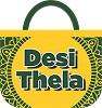 Desi Thela Icon