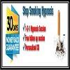 Stop Smoking Hypnosis Icon