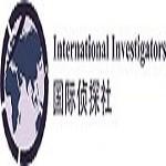 International Investigators Pte Ltd Icon