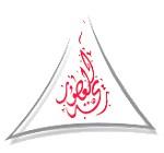 Reehat Al Atoor Icon