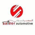 Safeet Automotive Icon