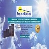 Solar Bright Icon