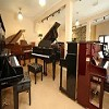 Used Pianos for sale Icon