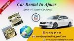 Car Rental In Ajmer Icon