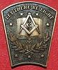 peterson illuminati lodge  Icon