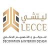 Lecce Design Icon