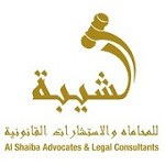 ASK THE LAW Lawyers and Legal Consultants Icon