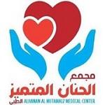 alhana medical Icon