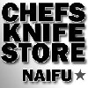 Chef's Knife Store Icon