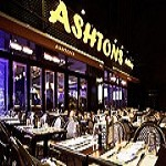Ashtons Alley Icon