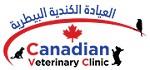 Canadian veterinary Clinic  Icon