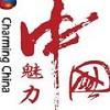 Charming China IPTV Icon