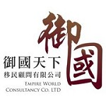 Empire World Consultancy Limited Icon
