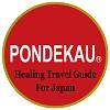 PONDEKAU-Spiritual Healing Travel Guide For Japan Icon