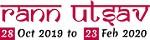 Rann Utsav 2019-2020 Online Icon