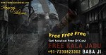 Free Kala Jadu Baba ji Icon