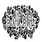 Bath Blitz Icon